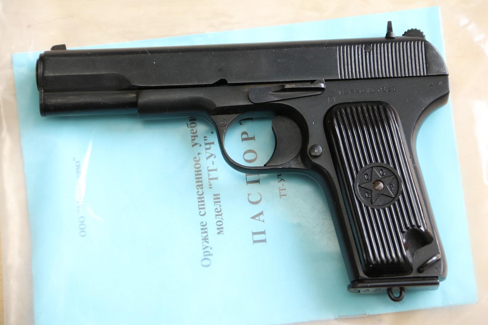 Пистолет ТТ-УЧ Молот Армз, 1953 год, №СК20
