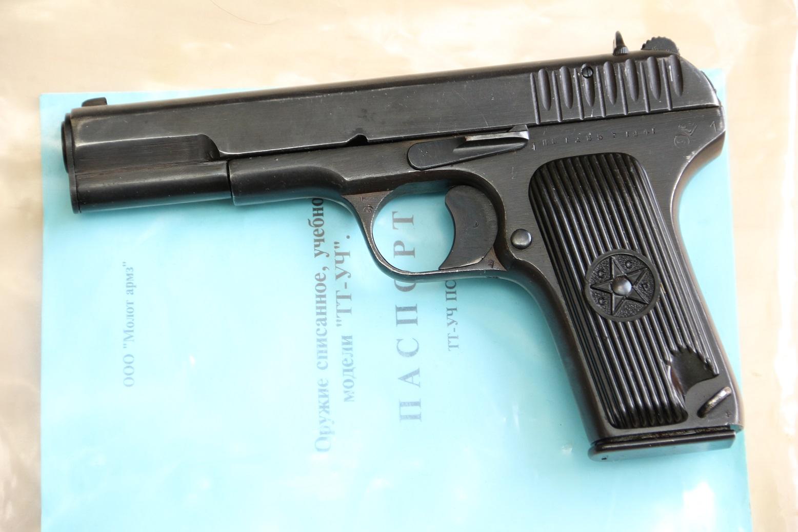 Фото Пистолет ТТ-УЧ Молот Армз, 1941 год, №ПС1285