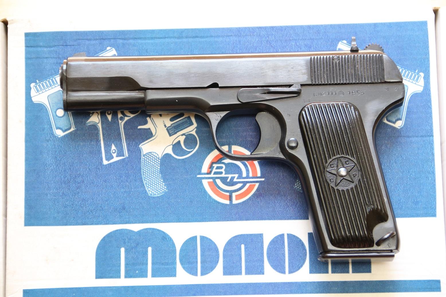 Фото Сигнальный пистолет ТТ-С 1953 год, №СИ2111