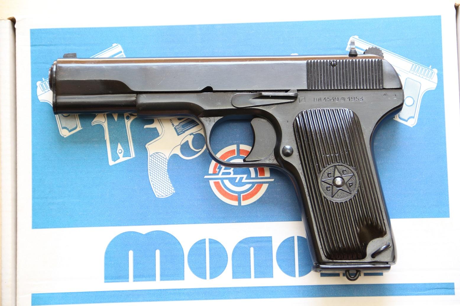 Фото Сигнальный пистолет ТТ-С 1953 год, №НА4549