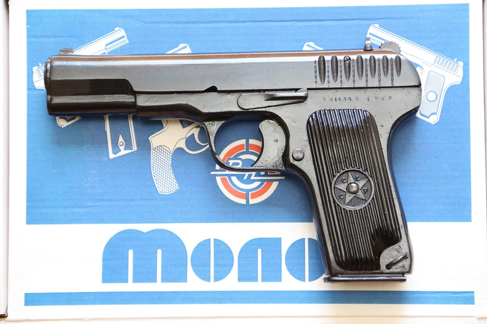 Фото Сигнальный пистолет ТТ-С 1942 год, №ВЖ1434