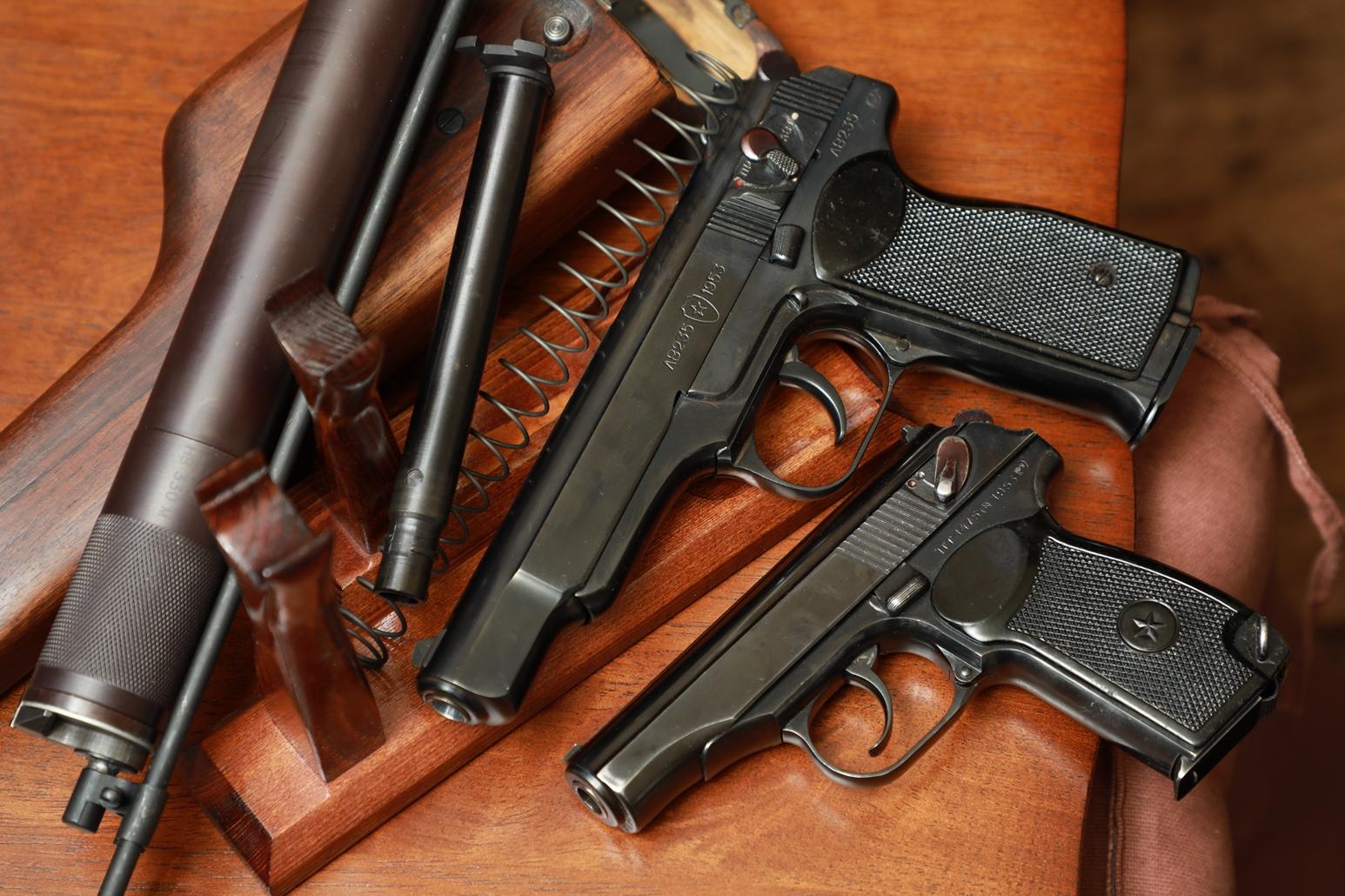 Коллекционный лот: АПС 1953 года №ЛВ235 и ПМ 1953 года №ТГ1475