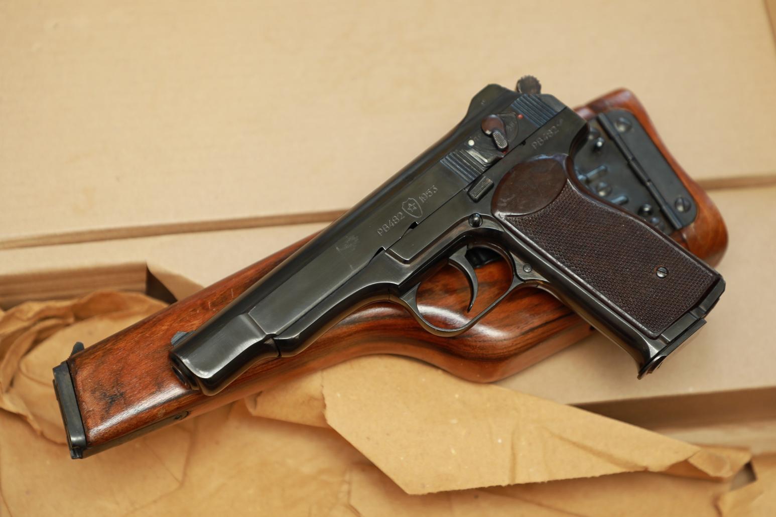 Фото  Охолощенный пистолет Стечкина 1953 год, №РВ482