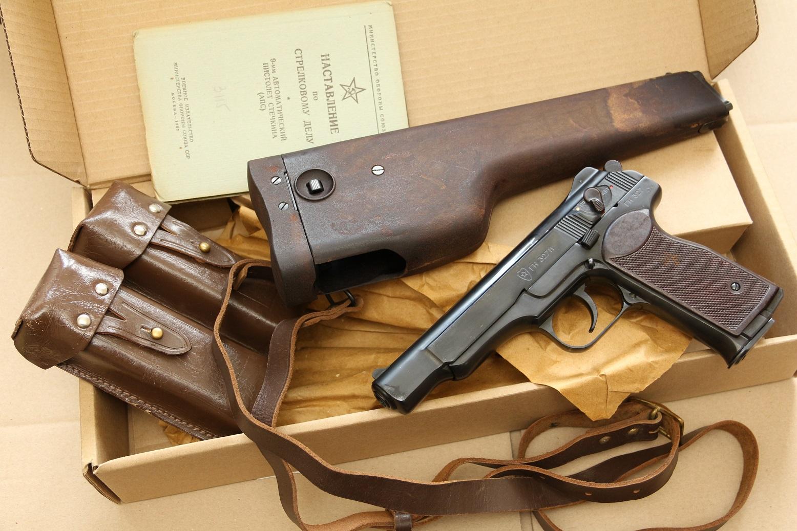 Фото Охолощенный пистолет Стечкина АПС 1957 год, №ГН 327 И, коллекционный комплект