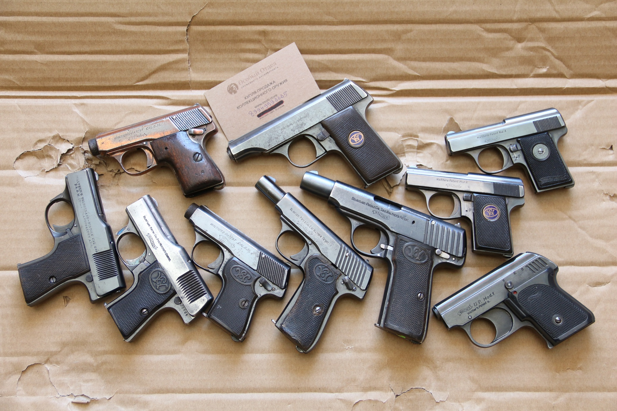 Фото Коллекция довоенных жилетных пистолетов системы Walther