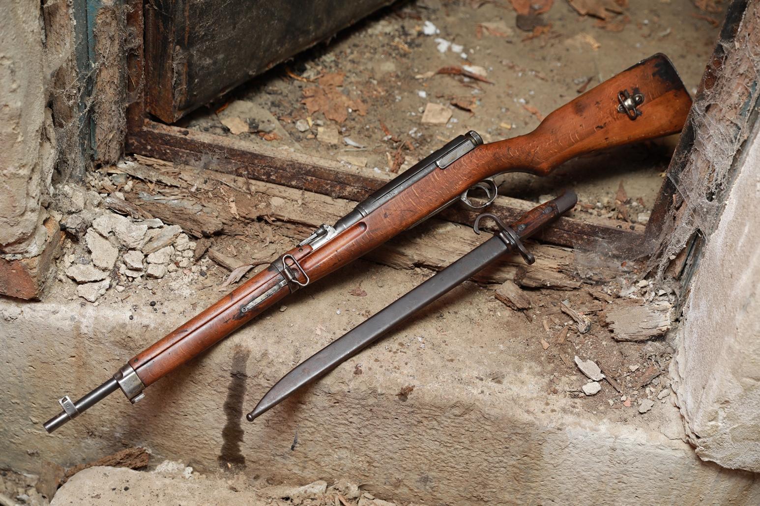Фото Японский карабин Арисака Тип 38 №46532, оригинальный штык