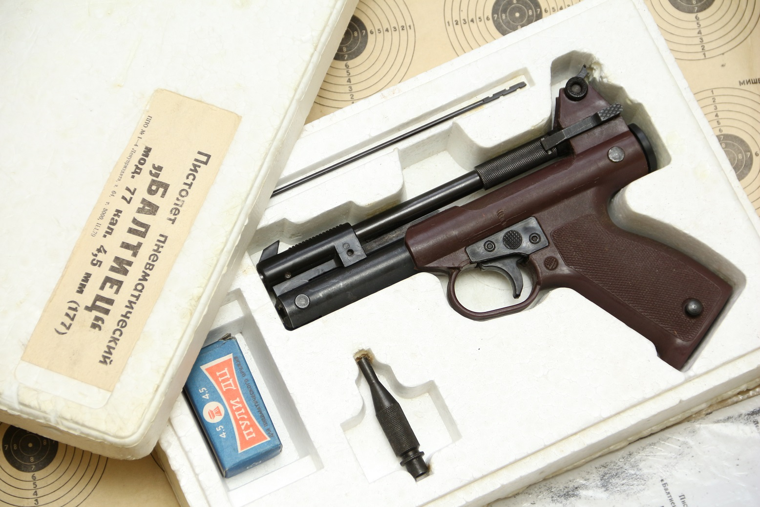 Пневматический пистолет ПП-М. 74 «Балтиец», №ЕО5315, СССР