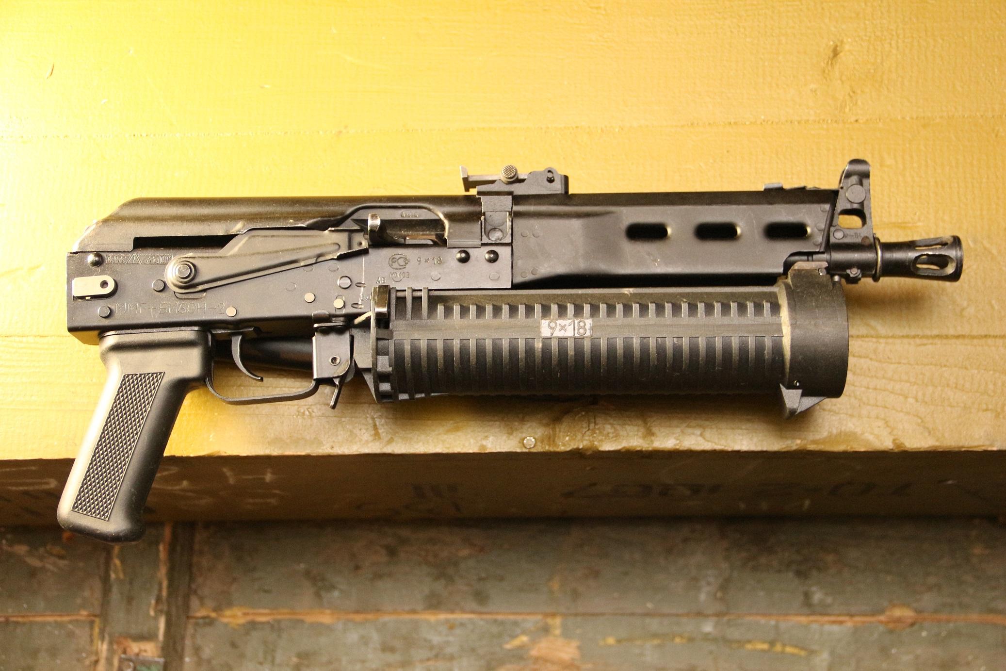 Фото Пистолет-пулемет «Бизон» со шнековым магазином №084013