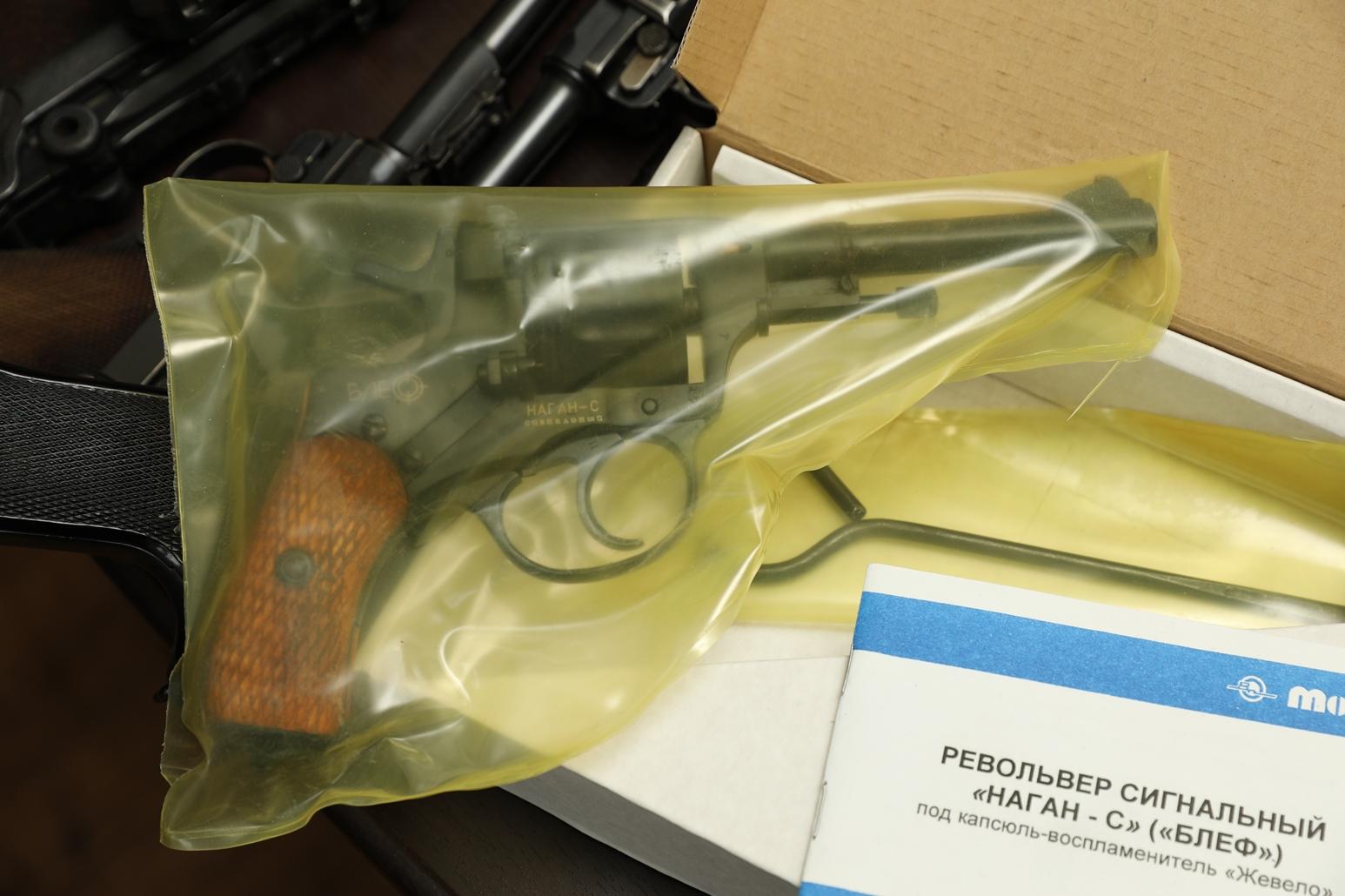 Фото Сигнальный револьвер Наган Блеф 1922 года в запаянном пакете