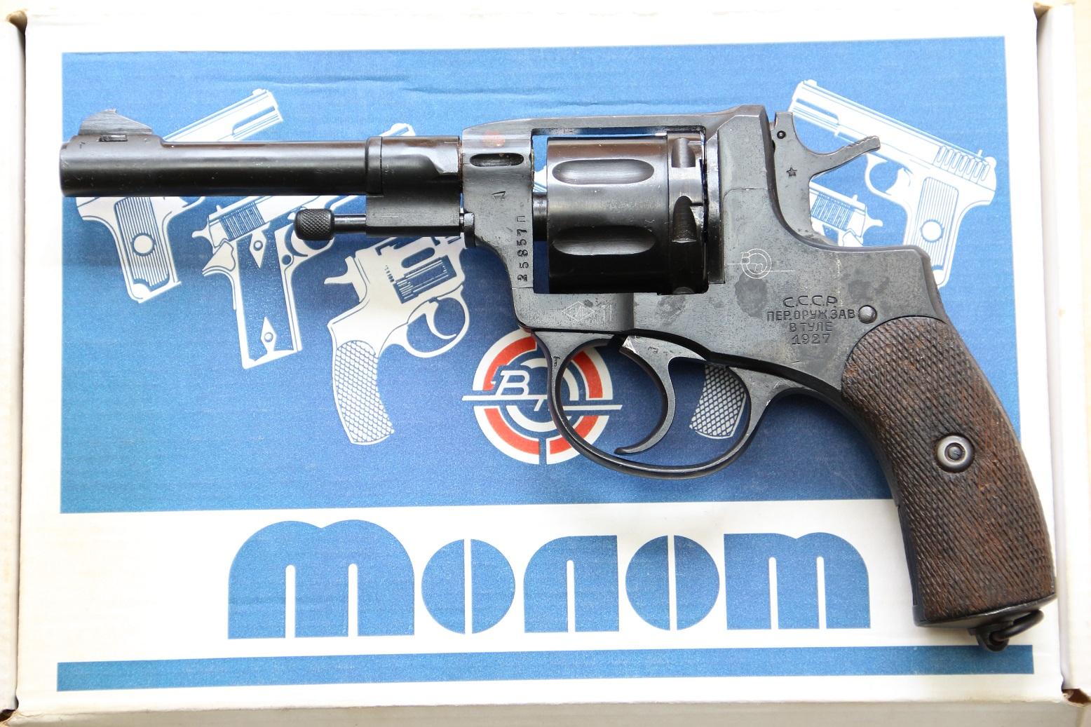 Фото Сигнальный револьвер Наган Блеф 1927 года №25857
