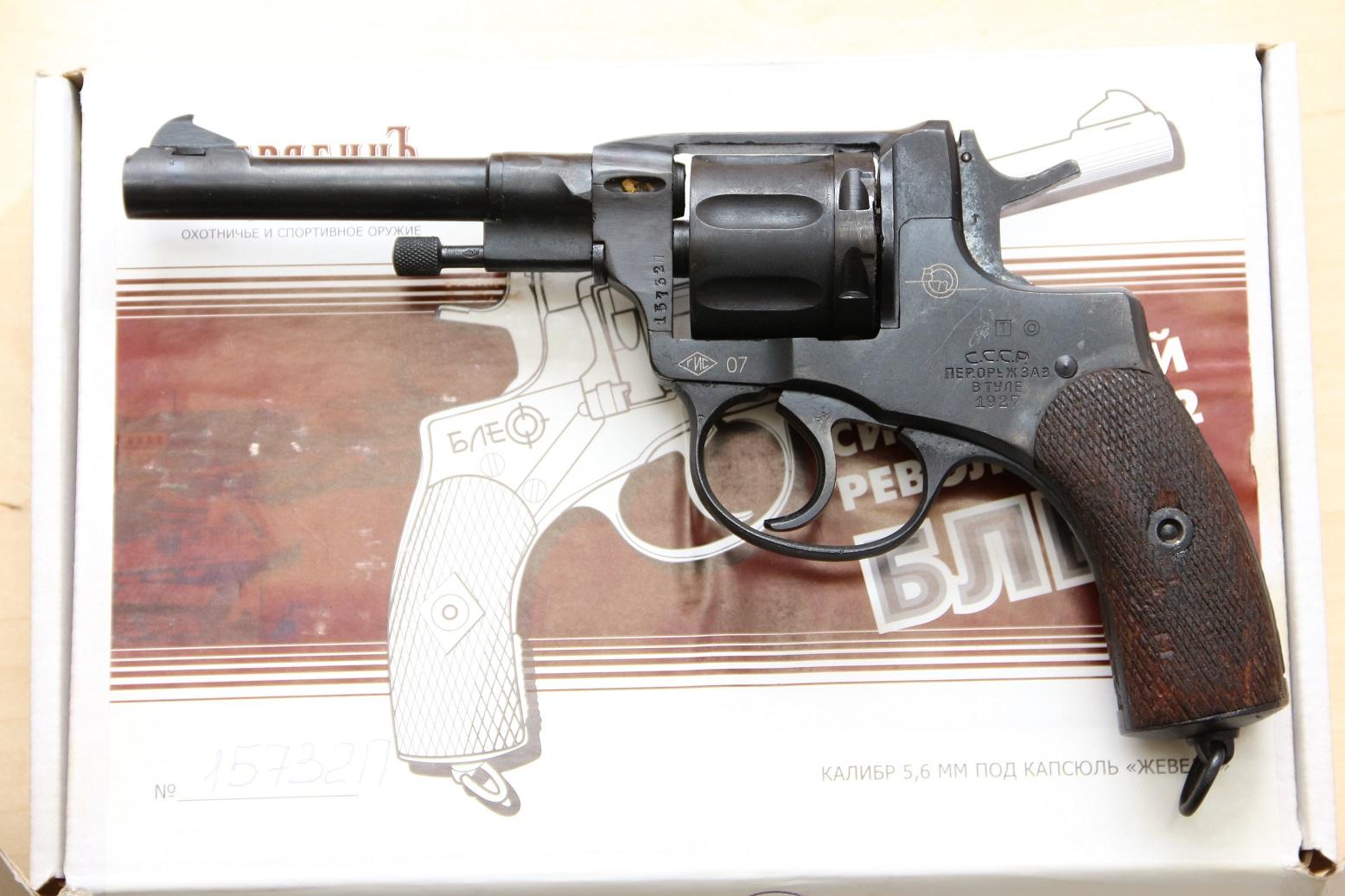 Фото Сигнальный револьвер Наган Блеф 1927 года №15732