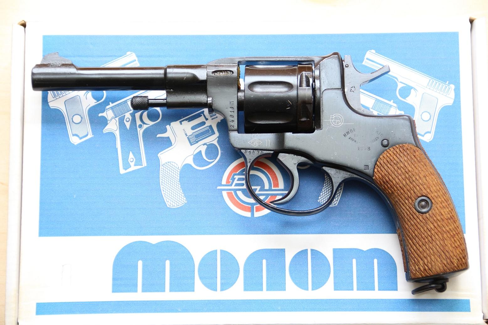 Фото Сигнальный револьвер Наган Блеф 1908 года №34819