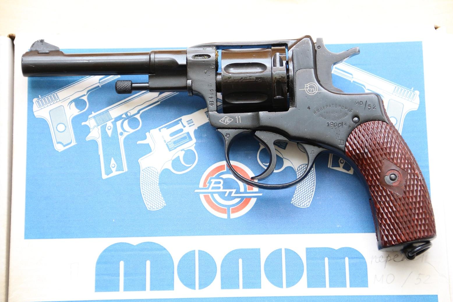 Фото Сигнальный револьвер Наган Блеф 1900 года №41495