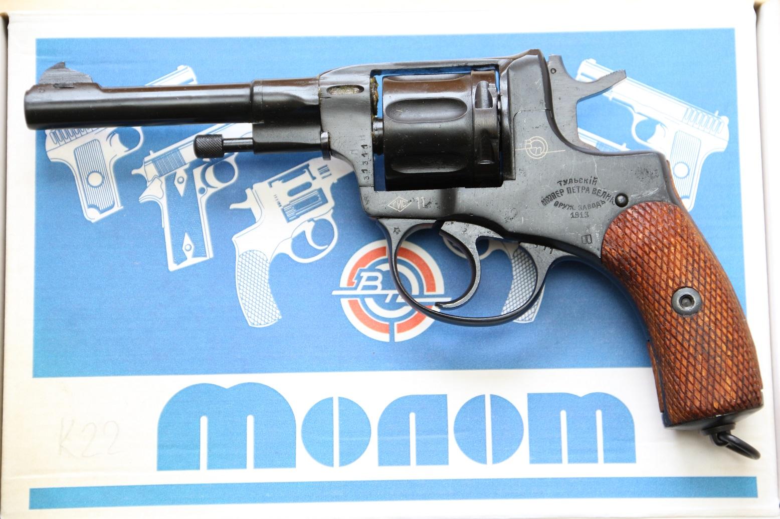 Фото Сигнальный револьвер Наган Блеф 1913 года №31311