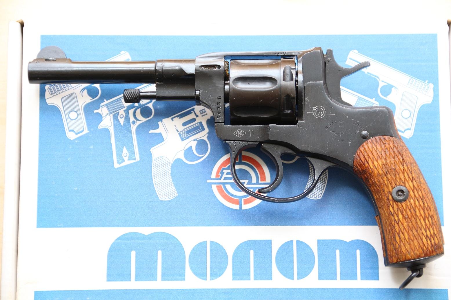 Фото Сигнальный револьвер Наган Блеф 1912 года №7435