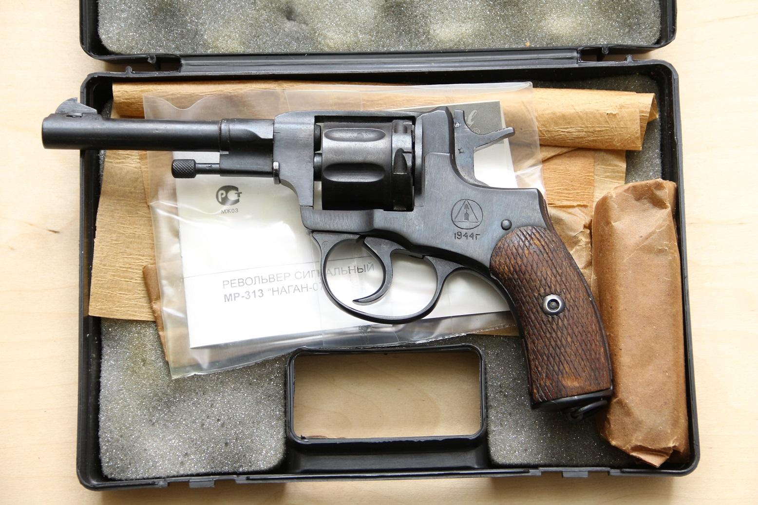 Фото Сигнальный револьвер Наган МР-313, 1944 год, №0931317190