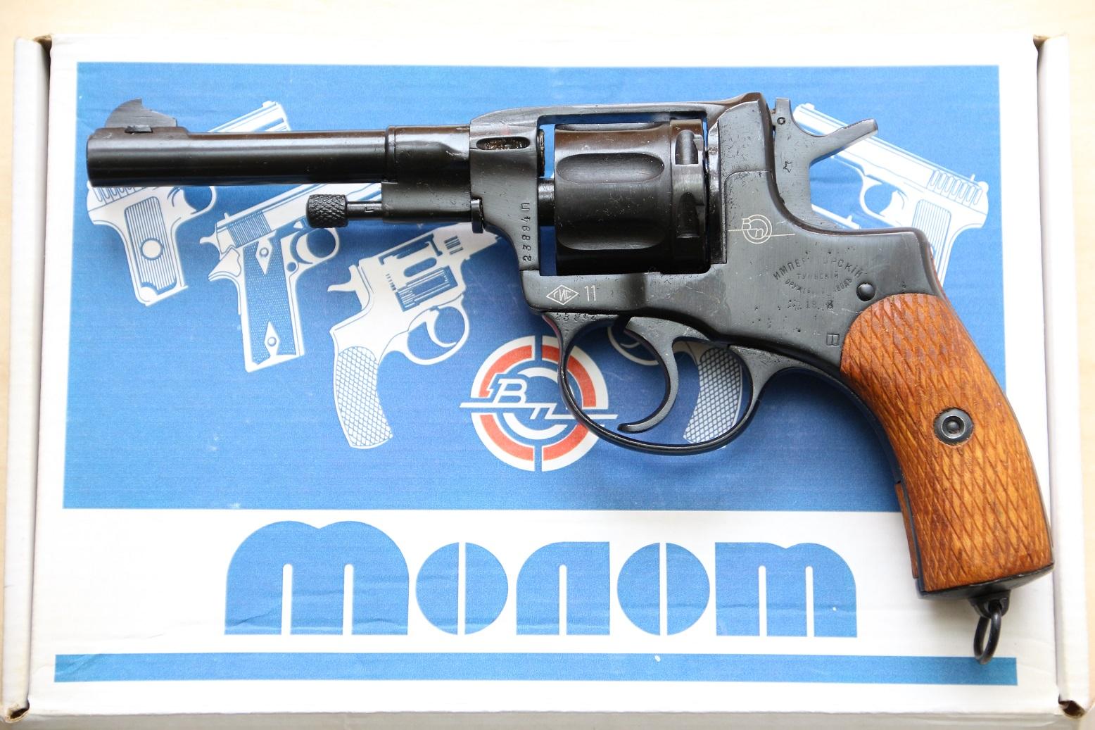 Сигнальный револьвер Наган Блеф 1902 года №23894
