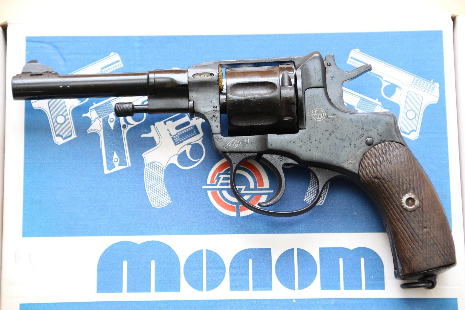Сигнальный револьвер Наган Блеф 1902 года №45342