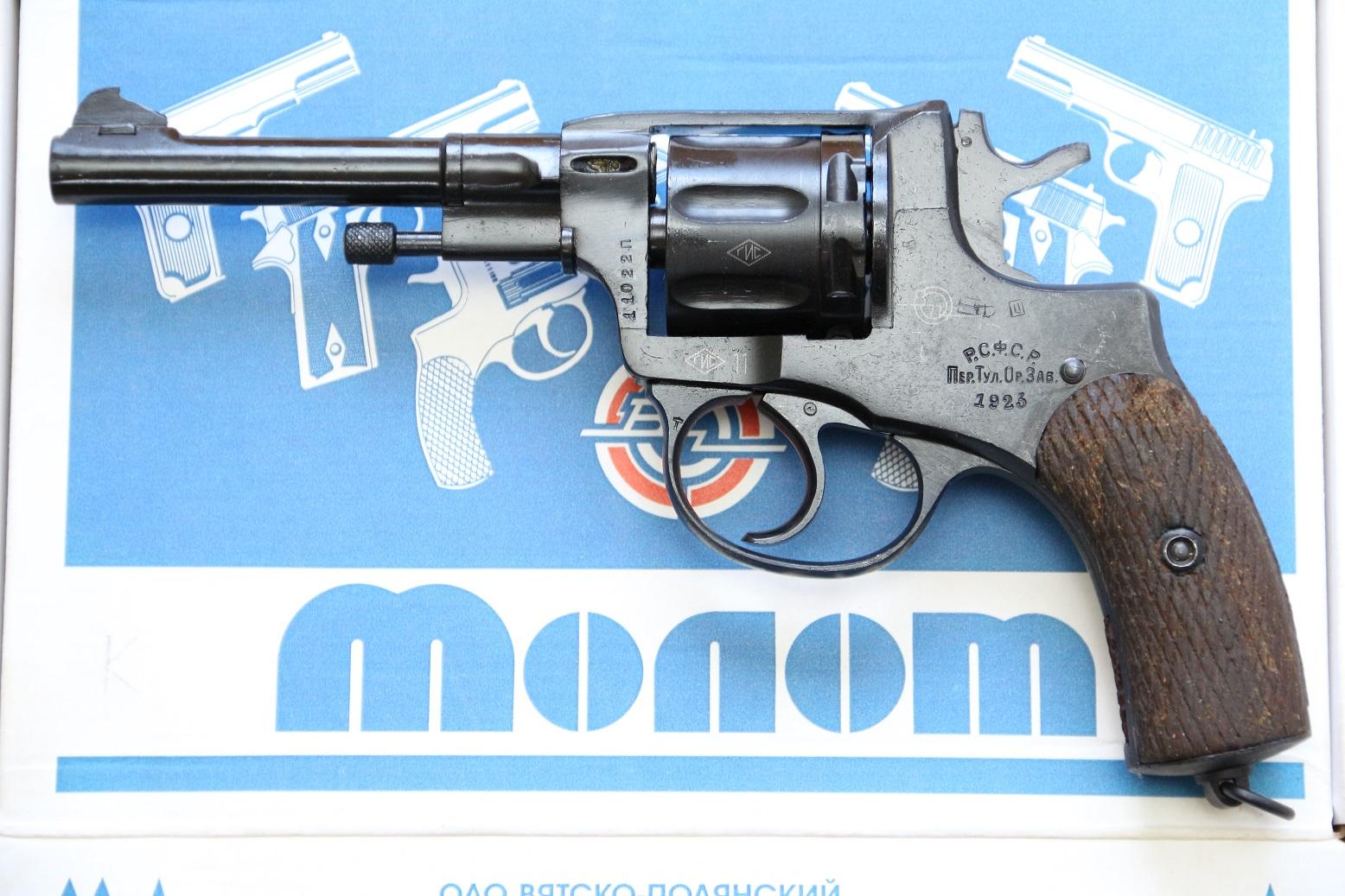 Сигнальный револьвер Наган Блеф 1923 года №11022