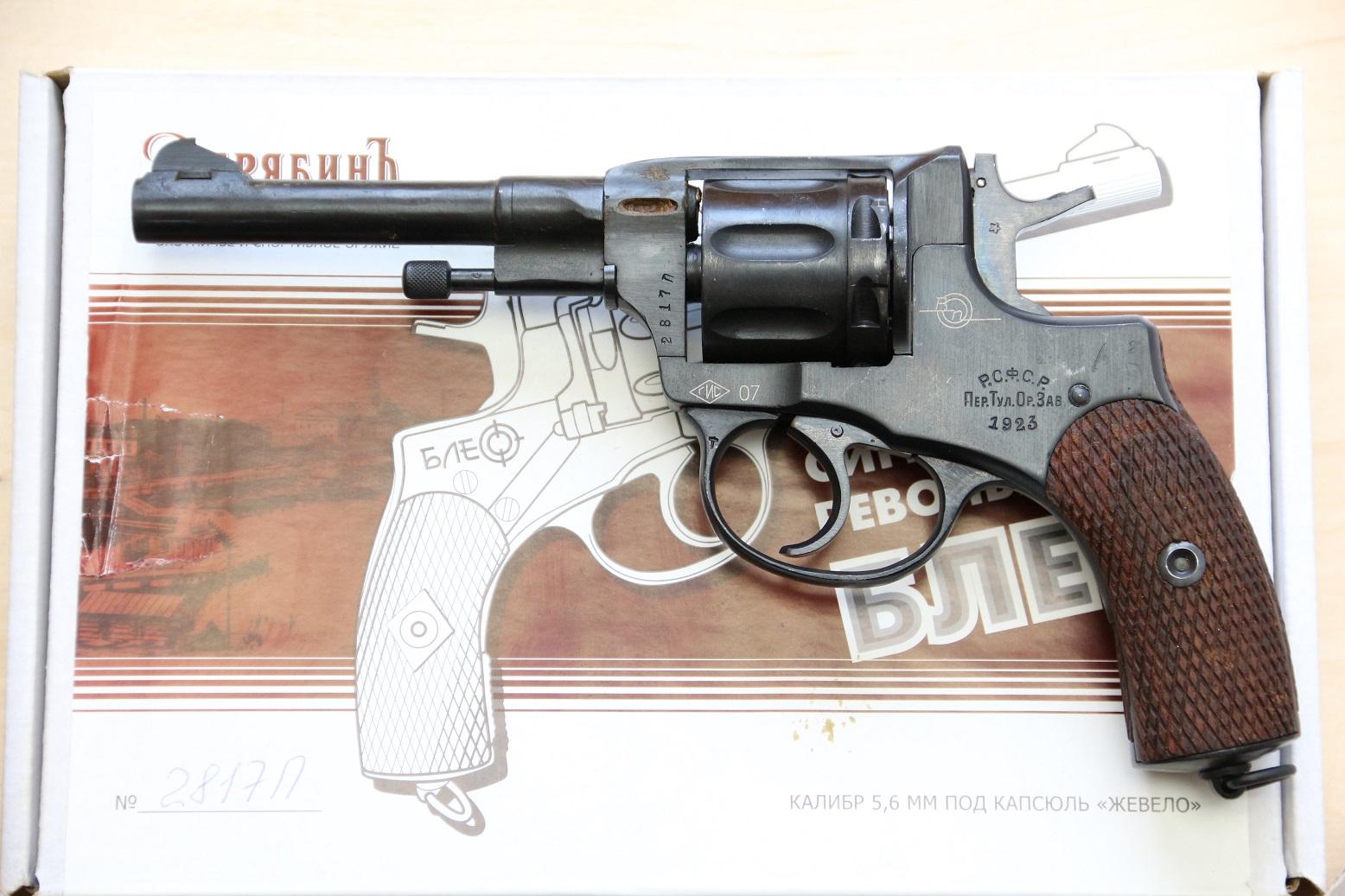 Фото Сигнальный револьвер Наган Блеф 1923 года №2817