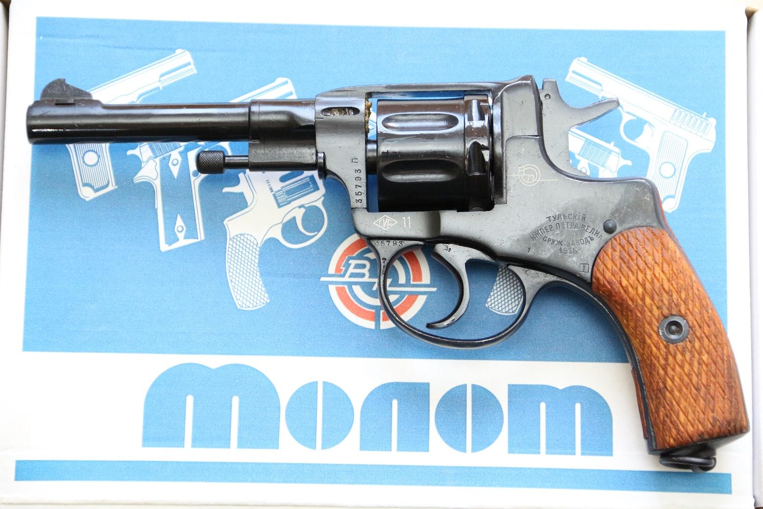 Сигнальный револьвер Наган Блеф 1915 года №35793