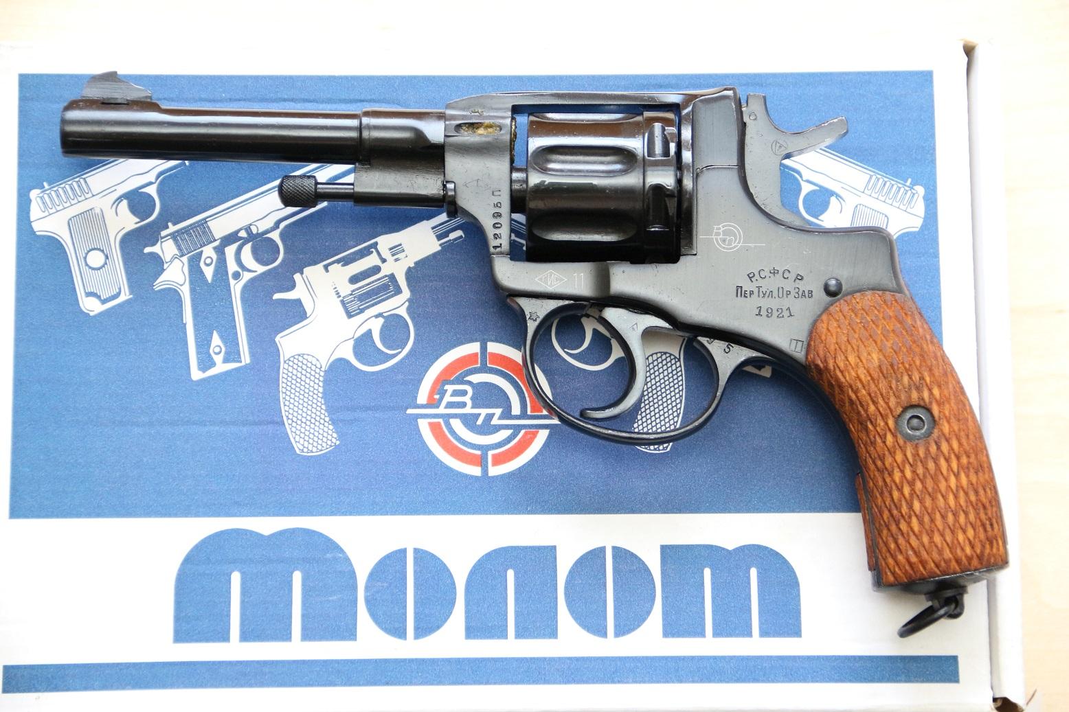 Сигнальный револьвер Наган Блеф 1921 года №12095