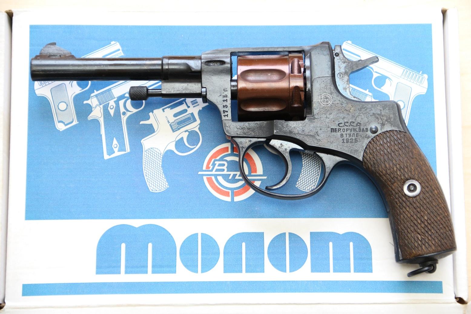 Фото Сигнальный револьвер Наган Блеф 1925 года №17315