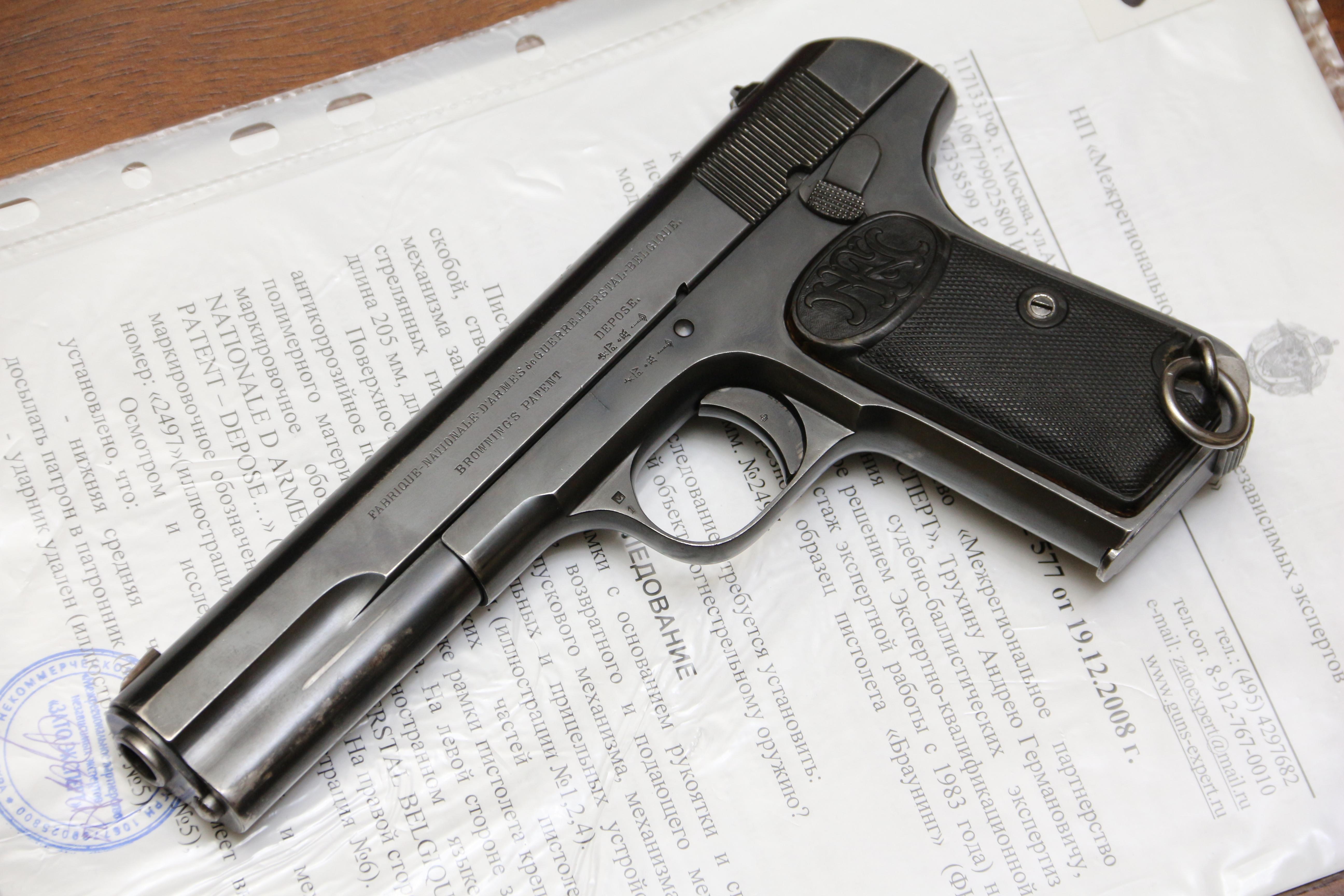 Пистолет Browning FN1903, #2497