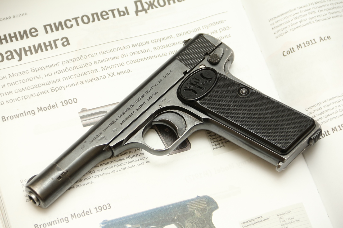 Browning FN1922 #188323, немецкая военная приемка Waa140