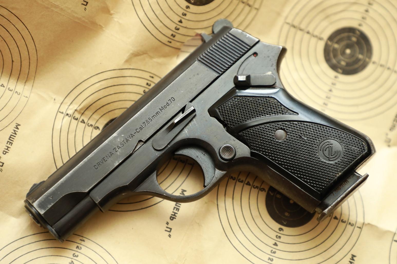 Пистолет CZ mod. 70 #R-340168