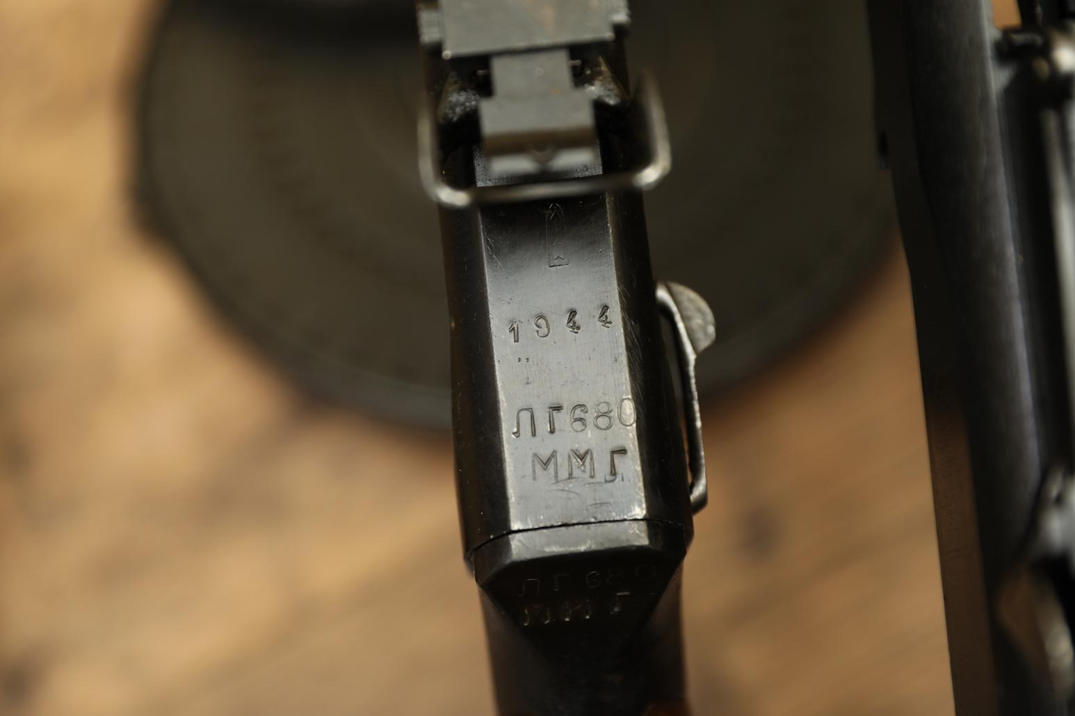 Пулемет ДП-27 1944 года, №ЛГ 680