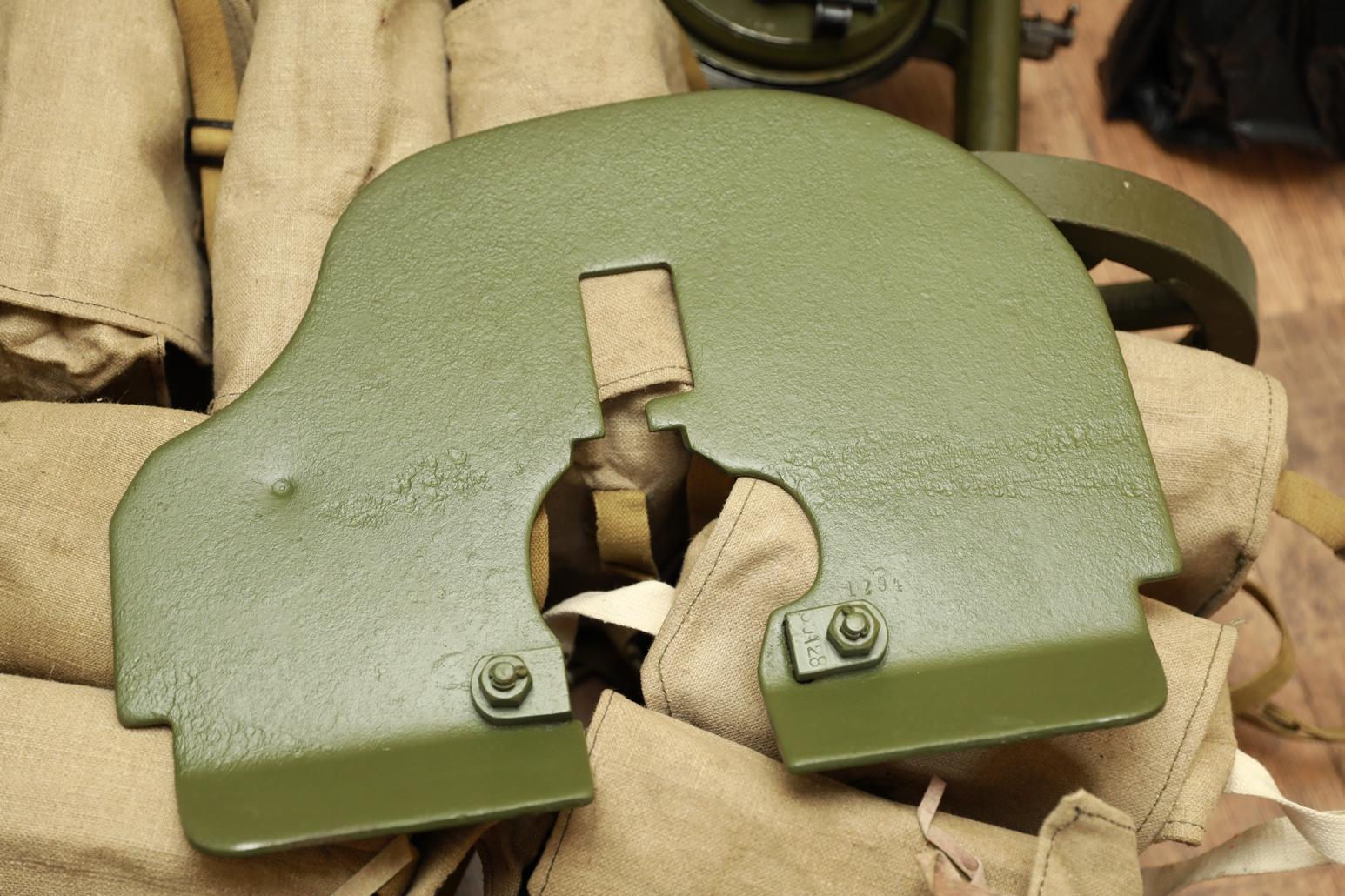 Фото Царский щит к пулемету Максим №1294