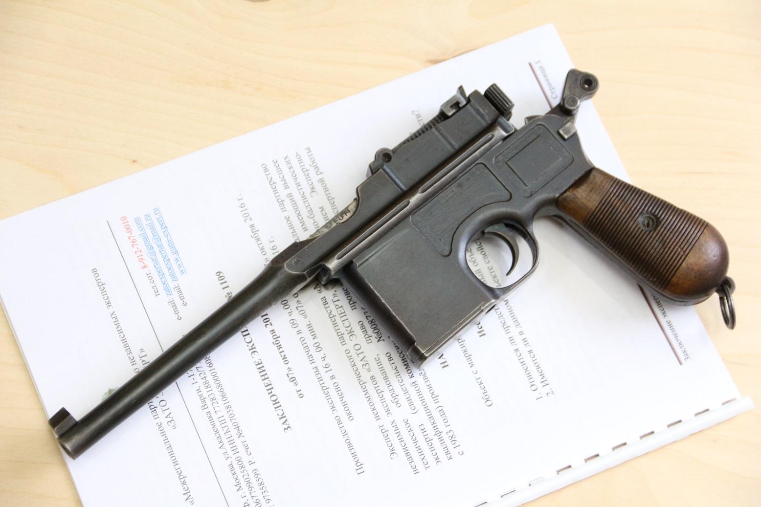 Фото Mauser C96 №421952, военная коммерческая модель