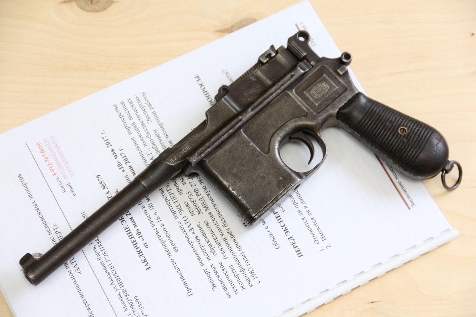 Фото Mauser C96 модель M30, №823928, 1 тип