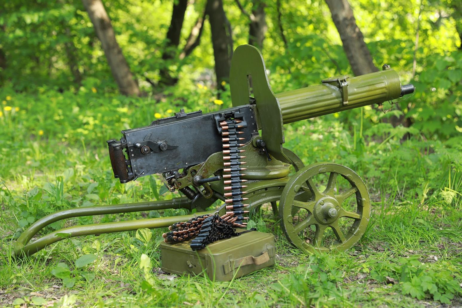 Пулемет Максим 1944 года №КО732