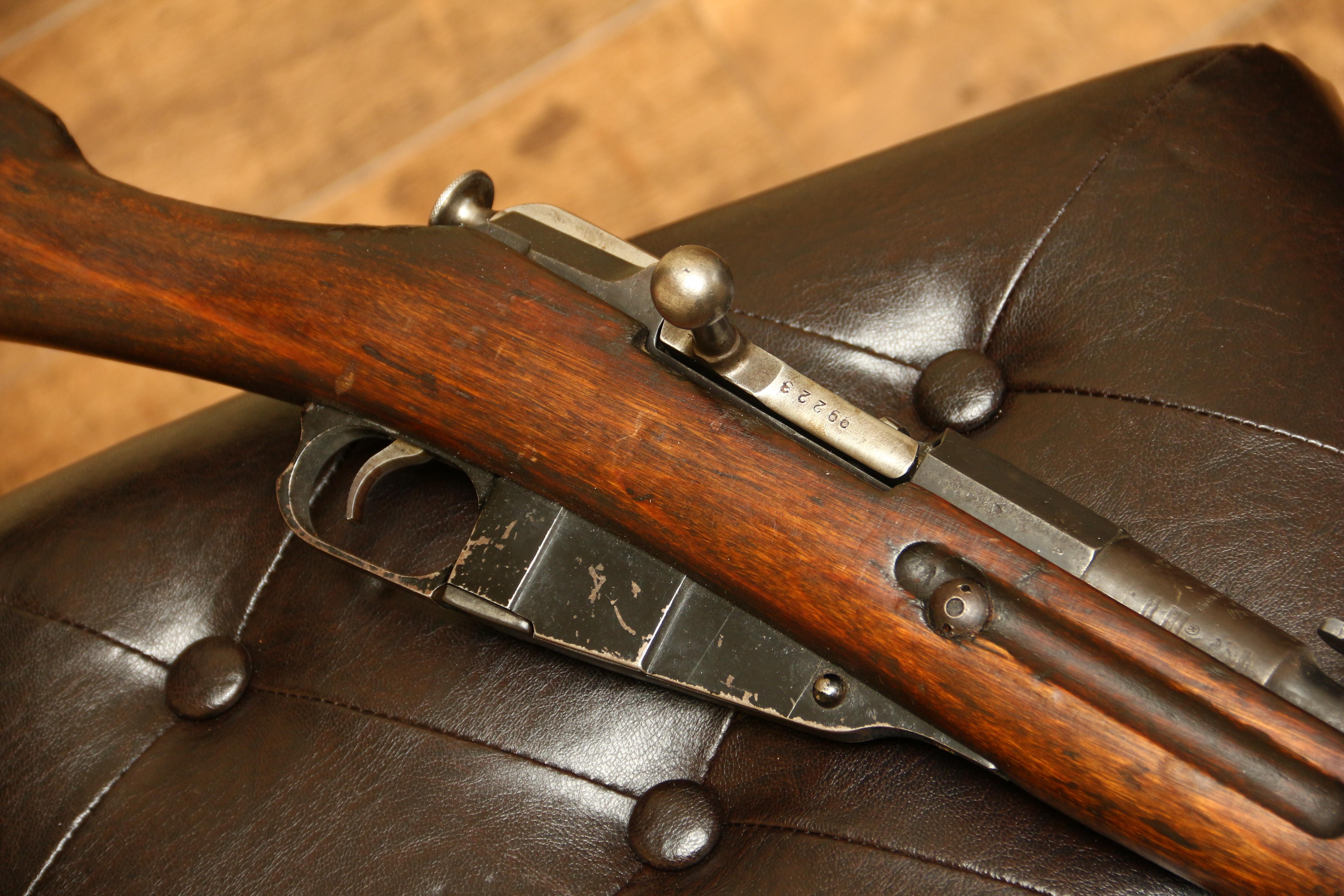 Фото Царская винтовка Мосина 1896 года №99223