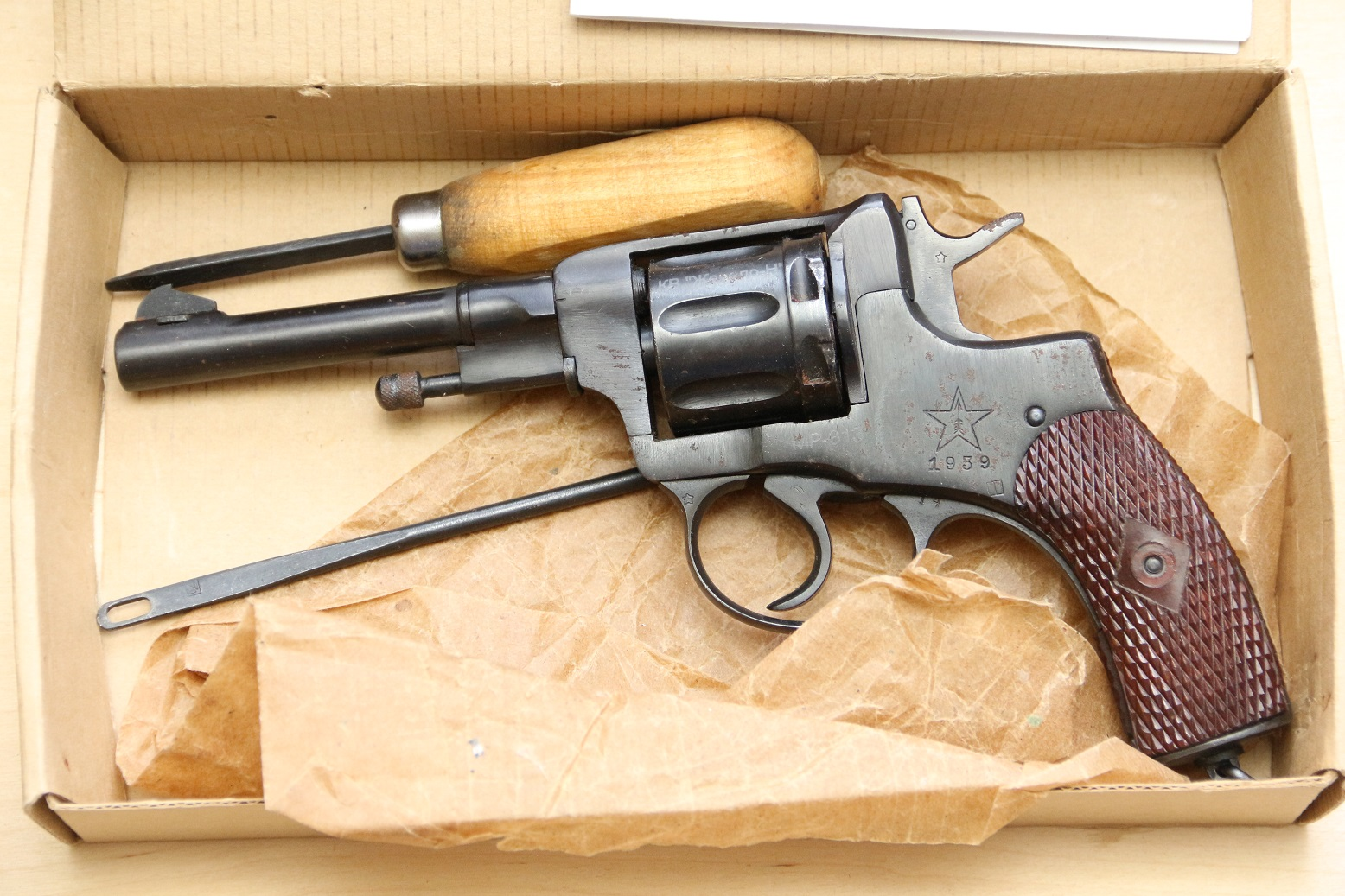 Фото Сигнальный револьвер Наган МР-313, 1939 год, №0931318889