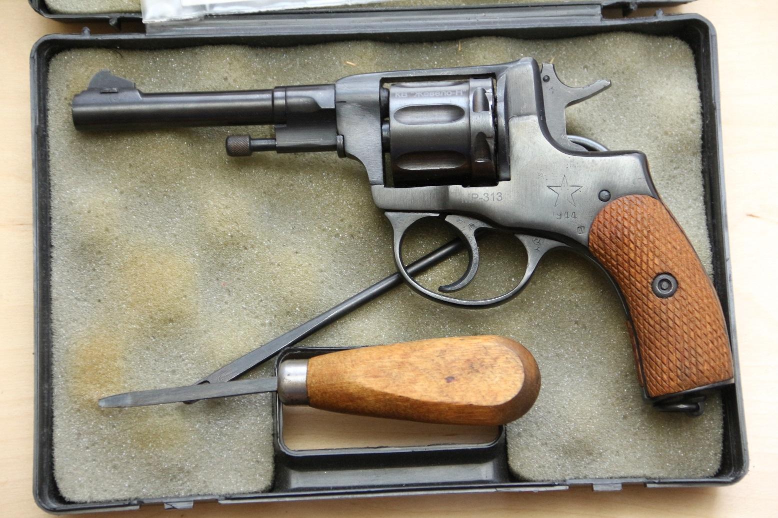 Фото Сигнальный револьвер Наган МР-313, 1944 год, №0931317205