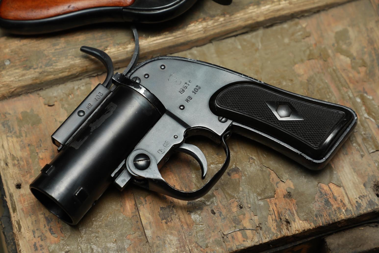 Фото Сигнальный пистолет ПСА-1 №КВ103, 1953 год