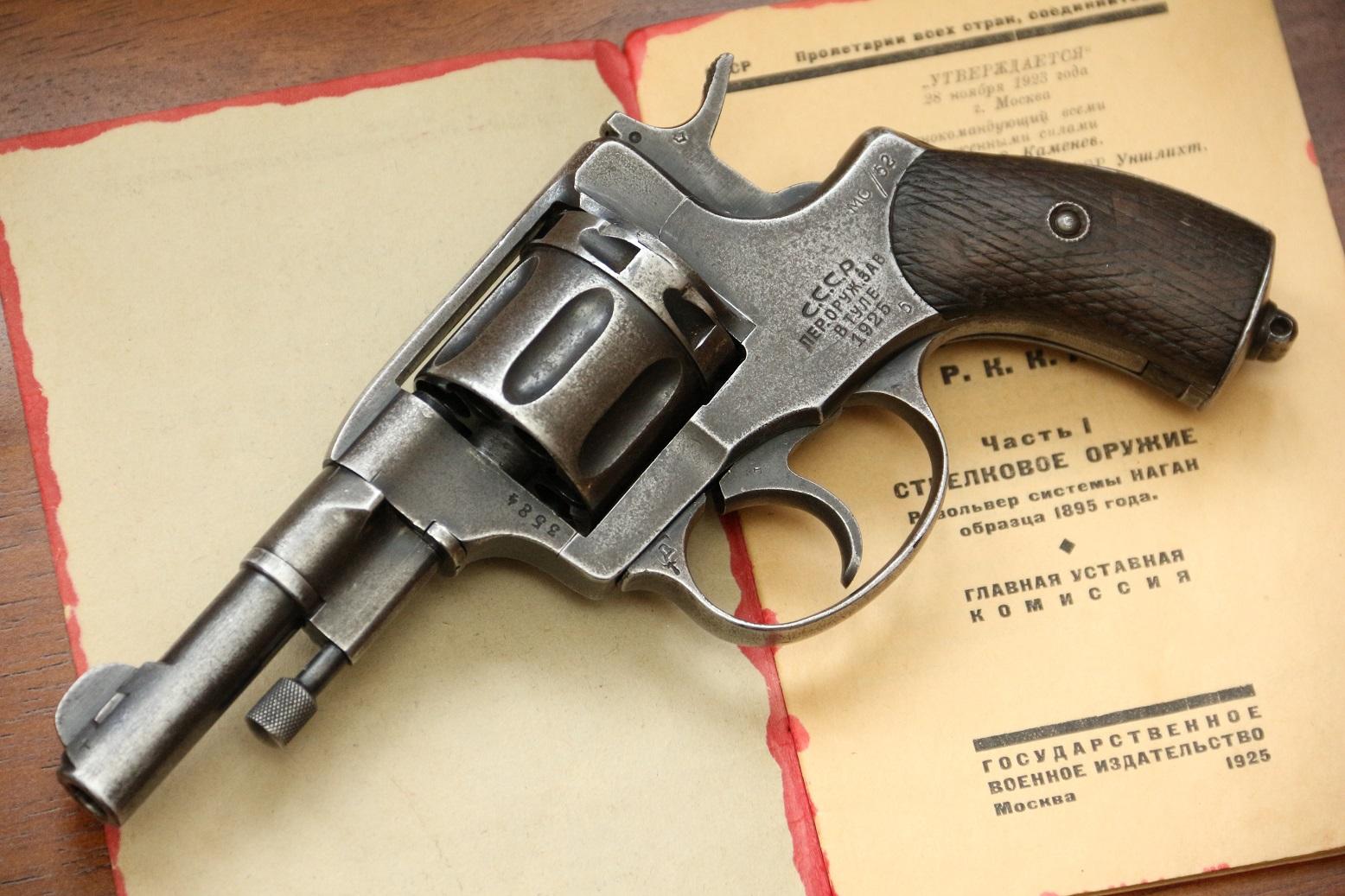 Фото Командирский револьвер Наган 1925 год, №3584, оригинал