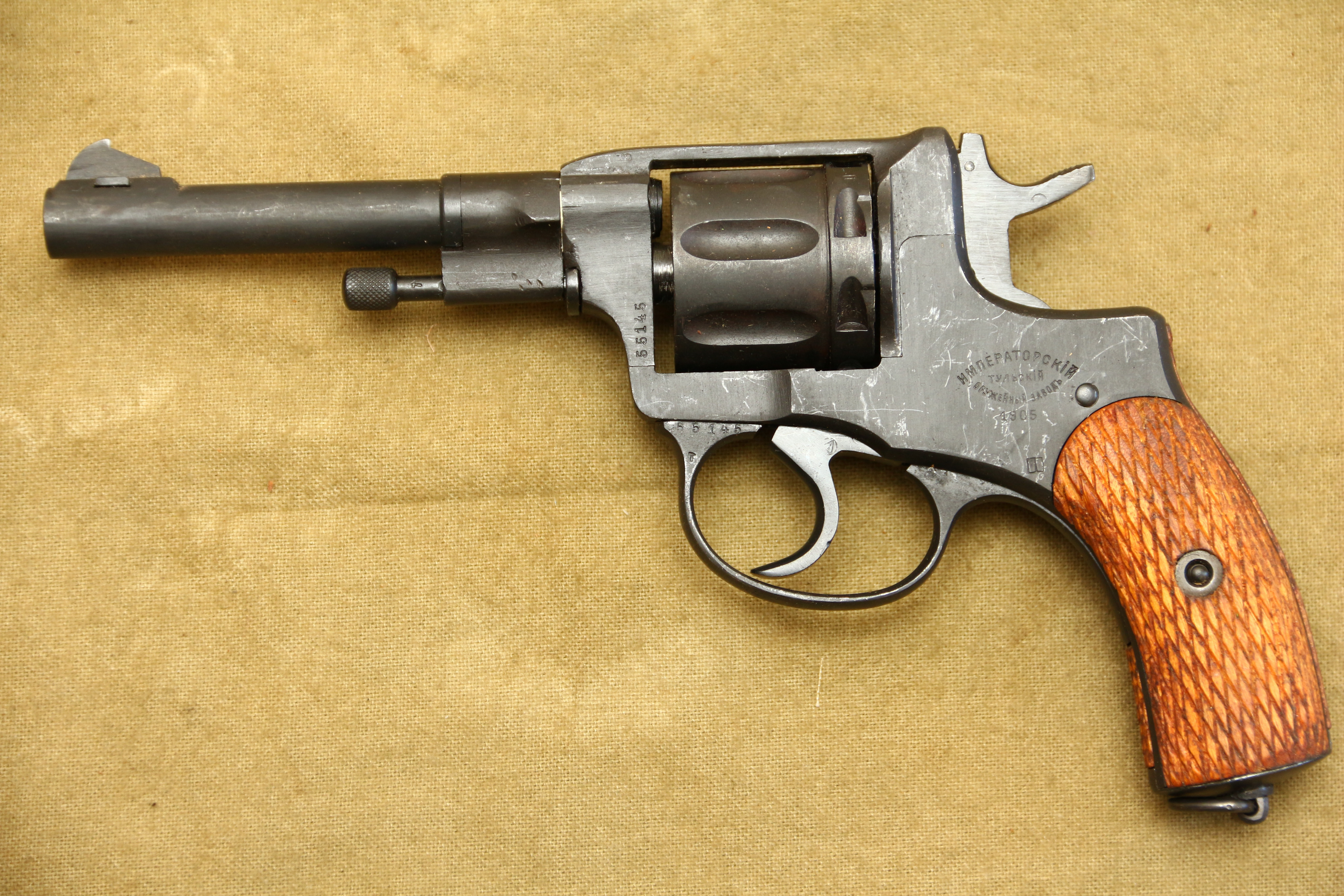 Фото Царский револьвер Наган 1905 года №55145