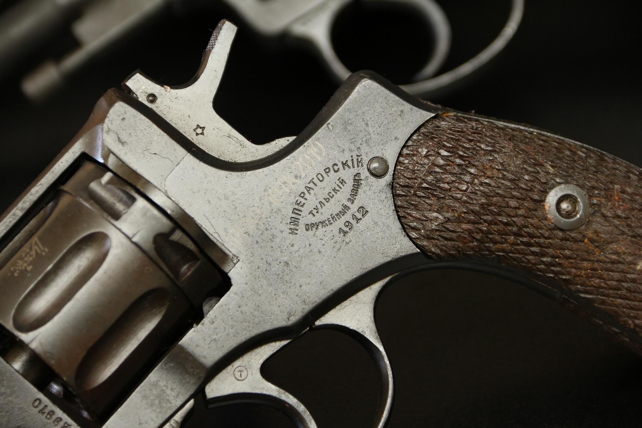 Охолощенный револьвер Наган 1912 года №29970, царский