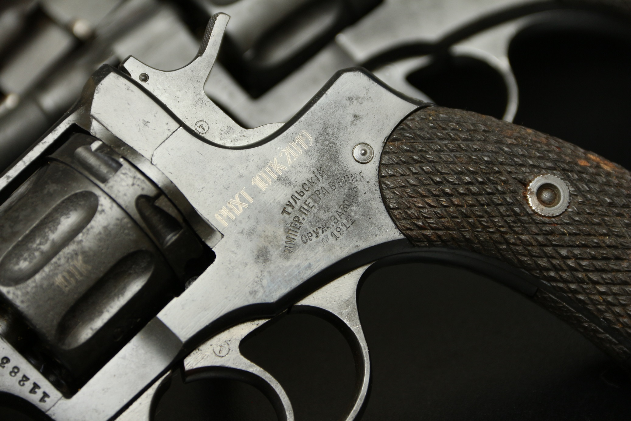 Фото Охолощенный револьвер Наган 1917 года №11283, революция