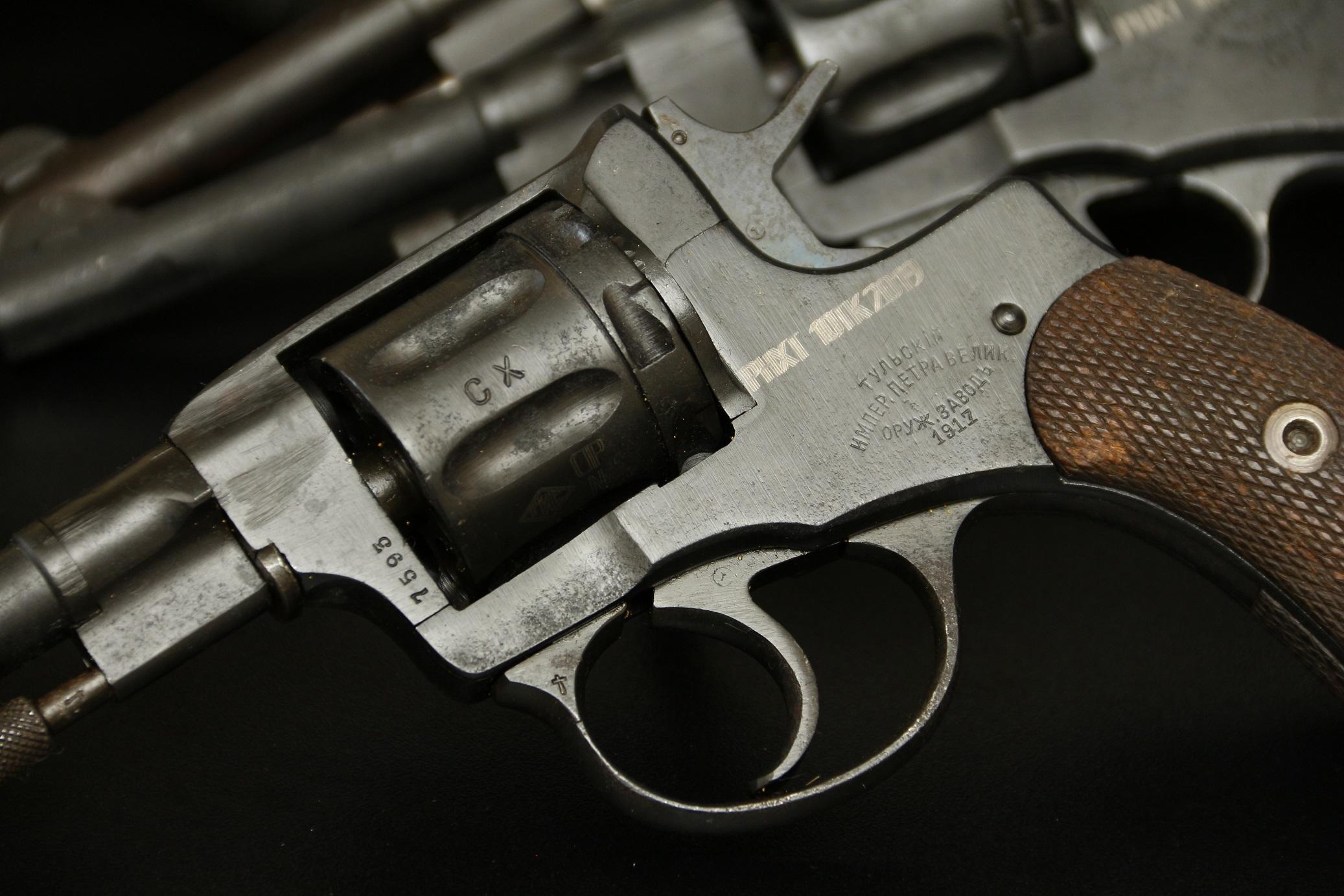 Охолощенный револьвер Наган 1917 года №7593, революция