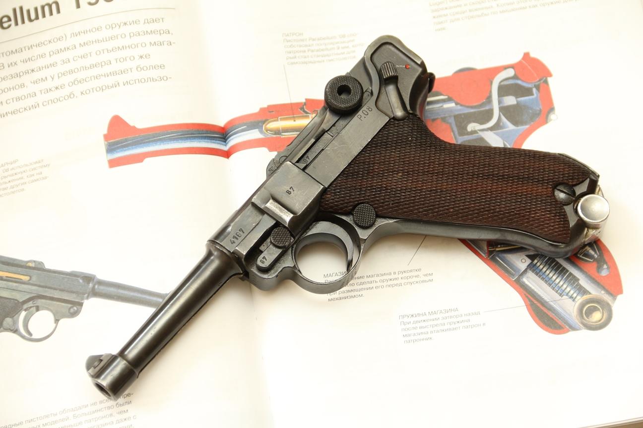 Пистолет Люгер Парабеллум P-08 #4187 1941 года,  «черная вдова»