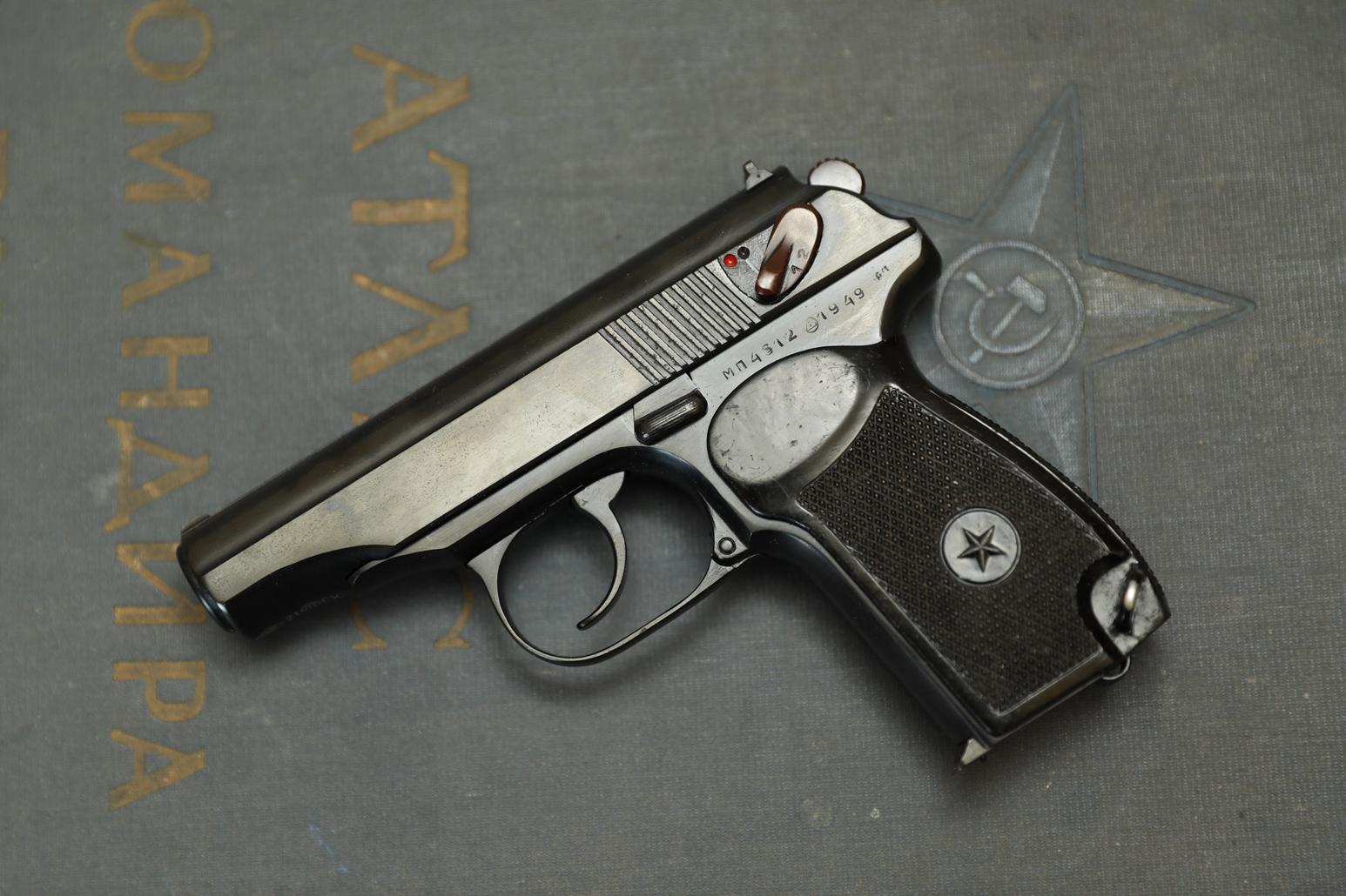 Охолощенный пистолет Макарова ПМ-СО 1949 года №МП4612