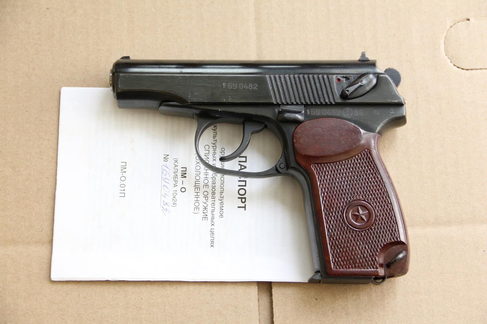 Фото Охолощенный пистолет Макарова ПМ-О 1986 год №БУ0482