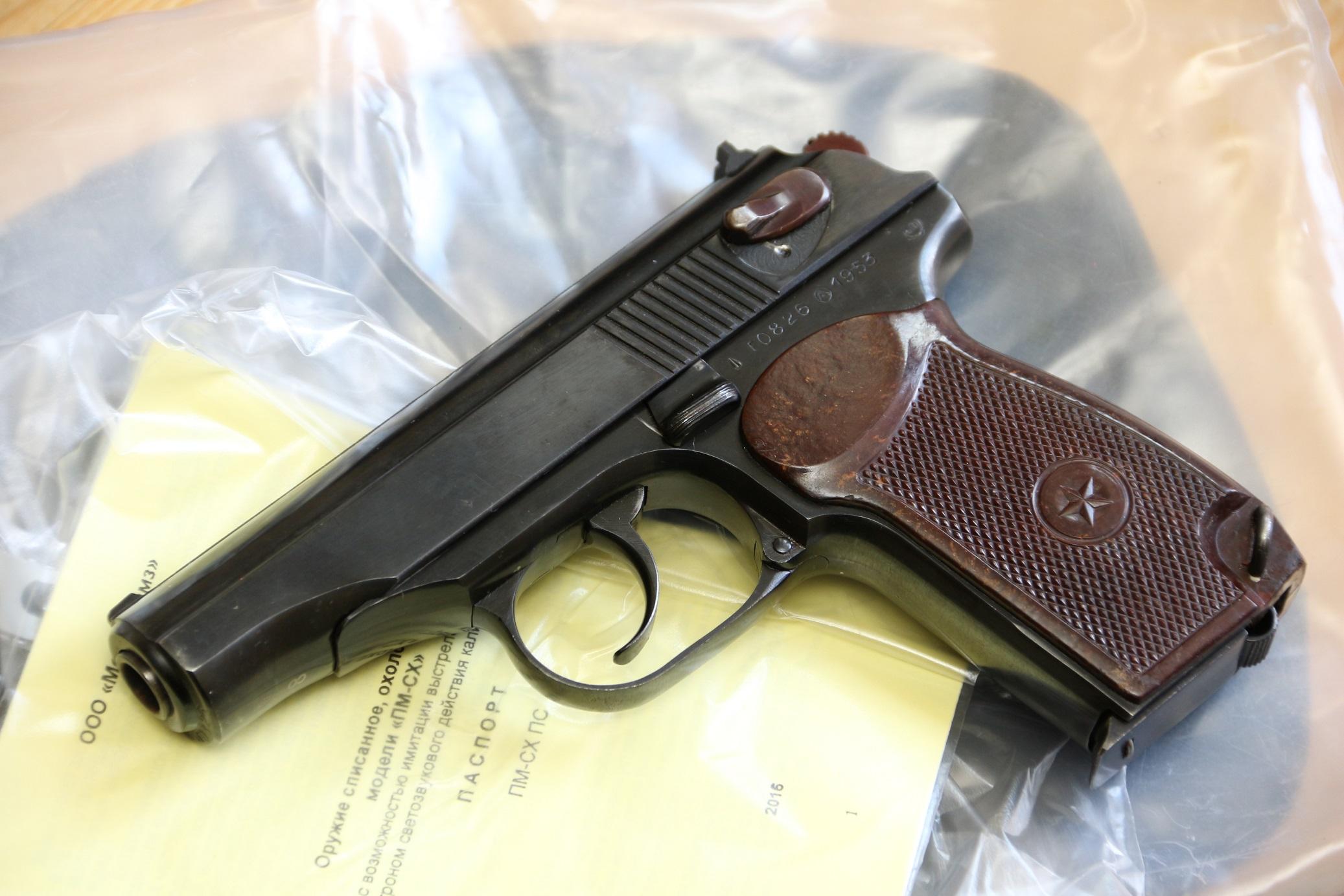 Фото Охолощенный пистолет Макарова ПМ-СХ 1953 года №ГО826, складской