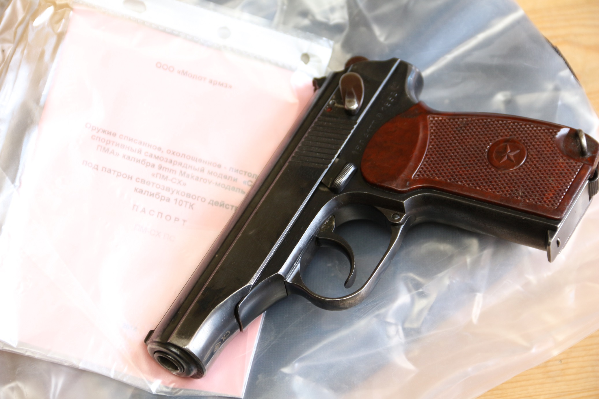 Фото Охолощенный пистолет Макарова ПМ-СХ 1953 года №ВЛ4177, без уха - редкость