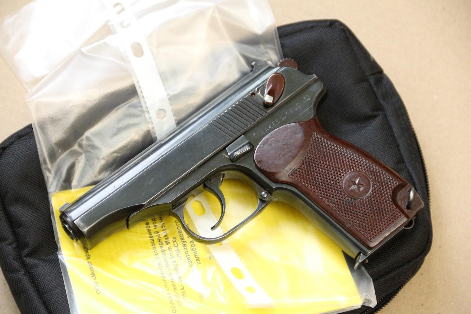 Охолощенный пистолет Макарова ПМ-СХ 1953 года, №АД 466, деактив 2020 года